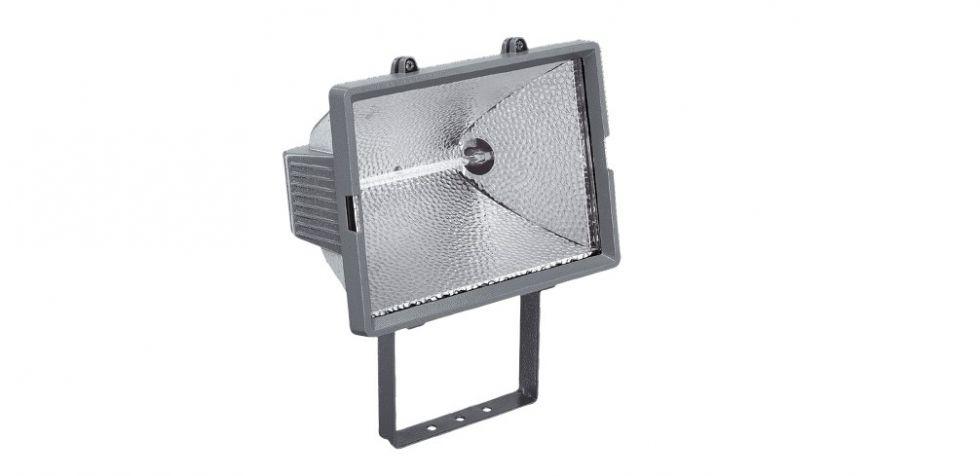 Arbeidslampe 1500w